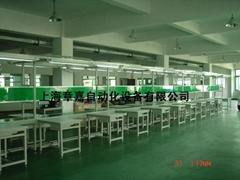 上海輸送設備
