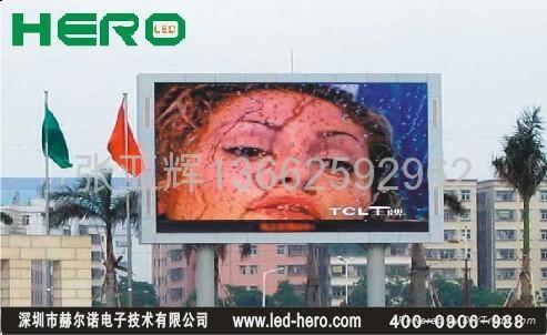 臺灣晶圓高亮戶外LED彩色跑馬顯示屏 1