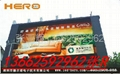 outdoor P10 HD full color display