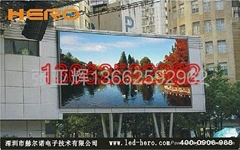 PH12 outdoor full color LED display /outdoor  PH12 HD Screen