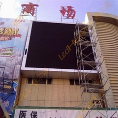 P10 outdoor full color LED display/screen