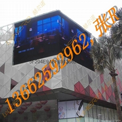 Outdoor full color P8 LED Screen/display
