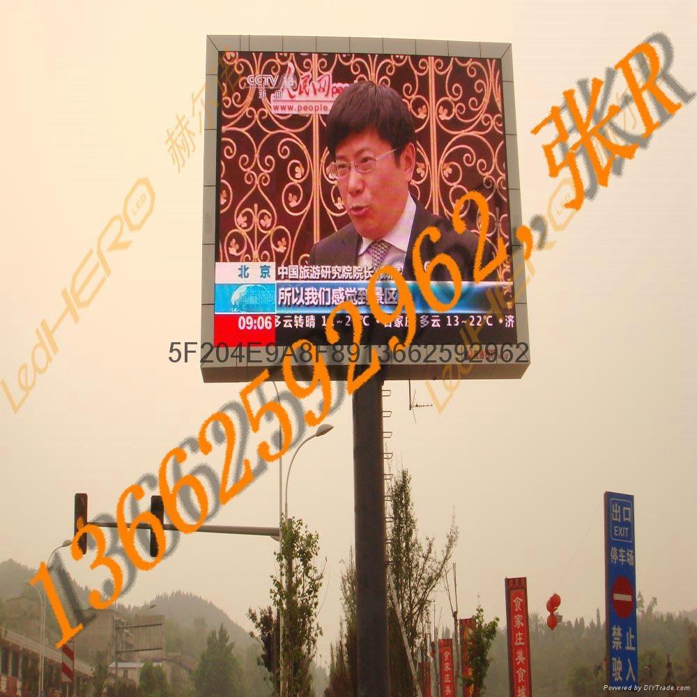天津戶外P8高清全彩電視牆 2