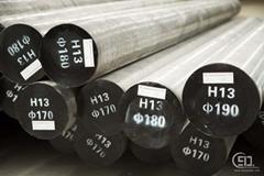 H13/1.2344 Steel Round Bars
