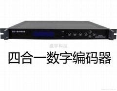 四合一MPEG2编码器