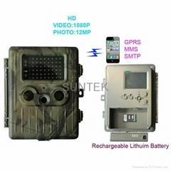 HD 1080P sms control mms gprs hunting camera HT002LIM
