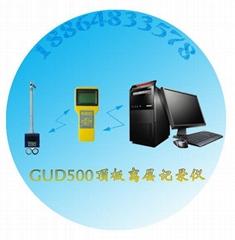 GUD-500围岩离层报警记录仪