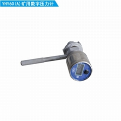 数显单体支柱工作阻力检测仪