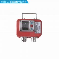 YHY60(A)综采支架数显测压表