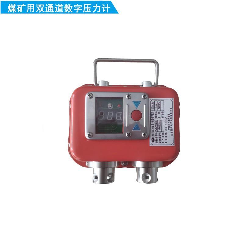 YHY60(A)综采支架数显测压表 3