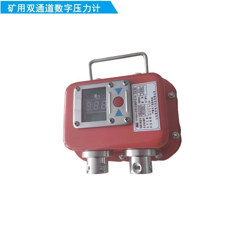 YHY60(A)綜采支架數顯測壓表 4