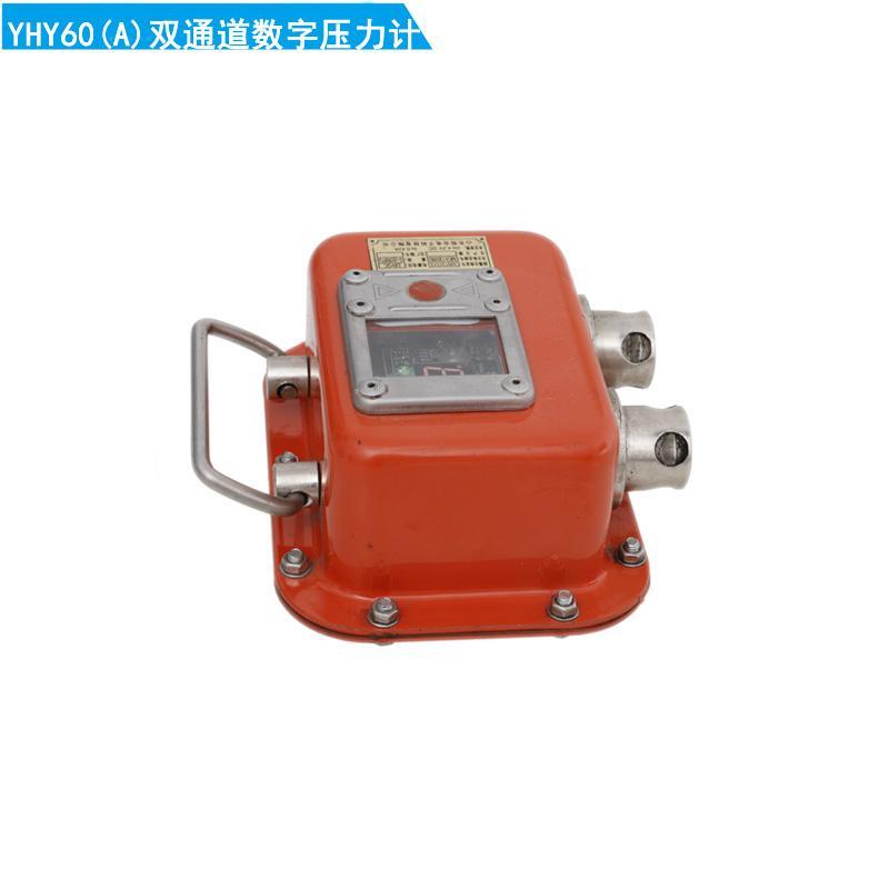 YHY60(A)综采支架数显测压表 5