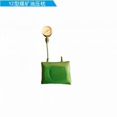 YZ型煤矿专用油压枕(液压枕)