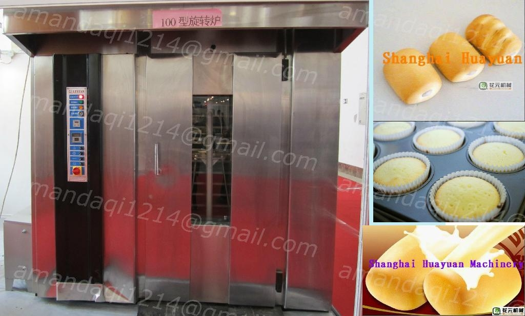 Hot air rotary oven 1
