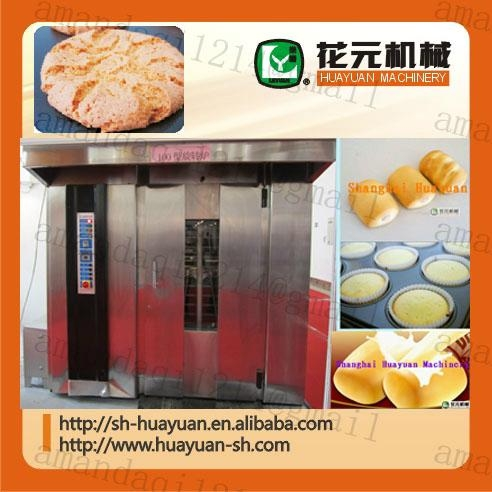 Hot air rotary oven 2