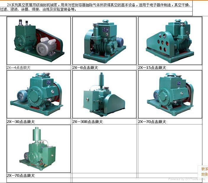 深圳红州打印机墨盒、LED发光二极管、数码管;多功能真空脱泡机 2
