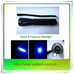 大功率395nm UV手電筒