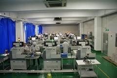 上海預立電子科技有限公司