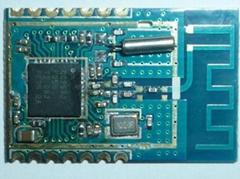 Zigbee2.4G cc2530无线模块