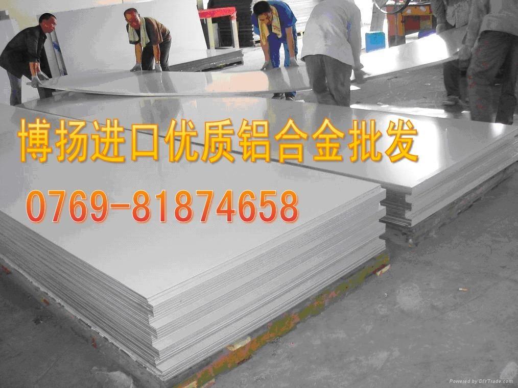 6063進口耐腐蝕鋁合金 2