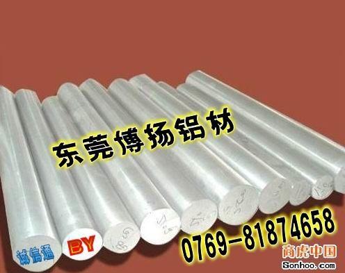 6063進口耐腐蝕鋁合金 4