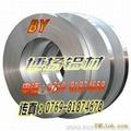 美國芬可樂鋁板QC-7超硬模具
