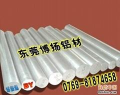 A7075-T651鋁合金