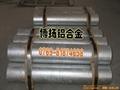 A7075-T651鋁合金 4