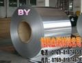 A5052-H32耐腐蝕高鎂防鏽鋁合金 3