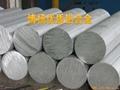 A5052-H32耐腐蝕高鎂防鏽鋁合金 4