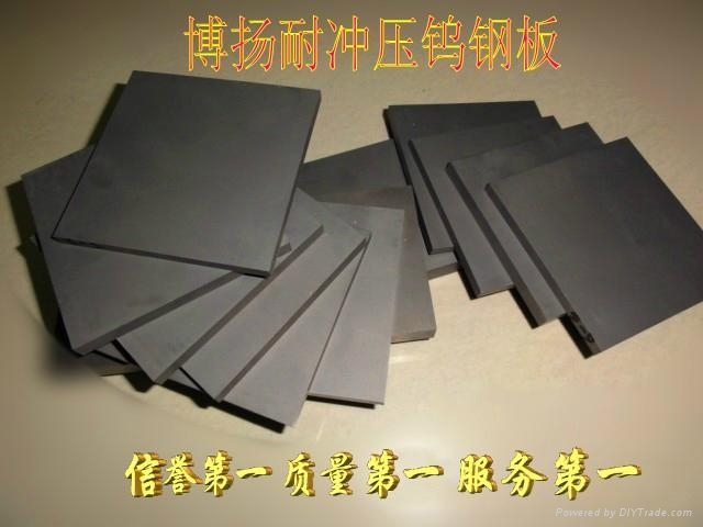 美國肯納進口鎢鋼價格CD636鎢鋼長條板塊 1