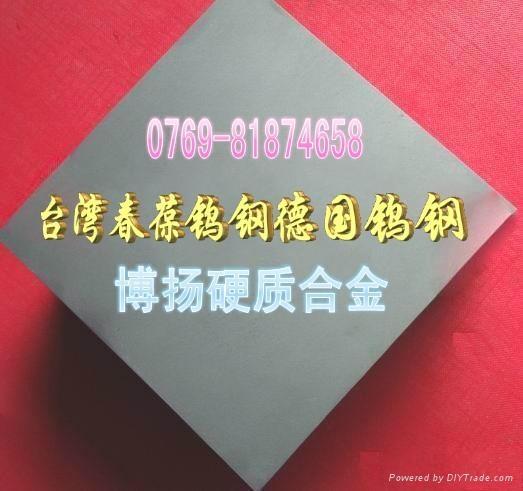 美國肯納進口鎢鋼價格CD636鎢鋼長條板塊 2