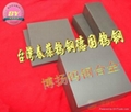 美國肯納進口鎢鋼價格CD636鎢鋼長條板塊 3