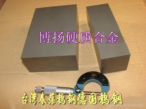 進口超硬肯納鎢鋼板CD30 1