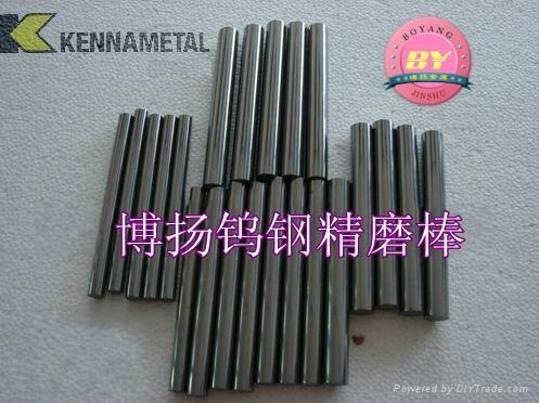 cd377鎢鋼的材質証明 2