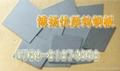 進口耐磨鎢鋼CD-3190美國