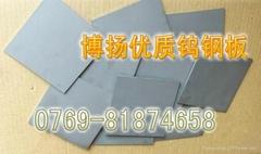 進口耐磨鎢鋼CD-3190美國肯納鎢鋼板鎢鋼長條