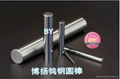 進口耐磨鎢鋼CD-3190美國肯納鎢鋼板鎢鋼長條 2
