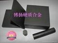 進口耐磨鎢鋼CD-3190美國肯納鎢鋼板鎢鋼長條 3