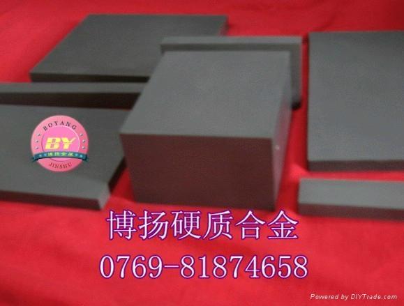 進口耐衝擊沖壓模具專用鎢鋼CD-18 1