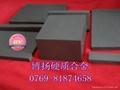 進口耐衝擊沖壓模具專用鎢鋼CD