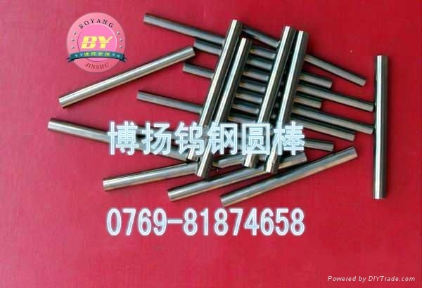 進口耐衝擊沖壓模具專用鎢鋼CD-18 2