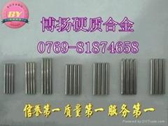美國肯納CD-KR887鎢鋼