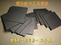 美國肯納CD-KR887鎢鋼 2