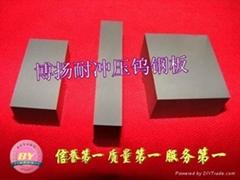 日本富士鎢鋼G55的材質報告
