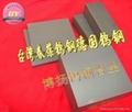 日本富士鎢鋼G55的材質報告 2