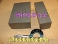日本富士鎢鋼G55的材質報告 3