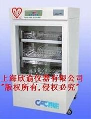 欣谕冷藏柜生物保存柜工控冰箱