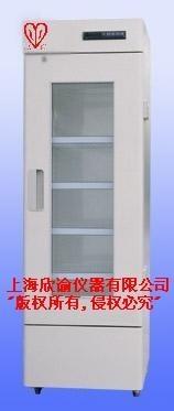 欣諭冷藏櫃生物保存櫃工控冰箱 2