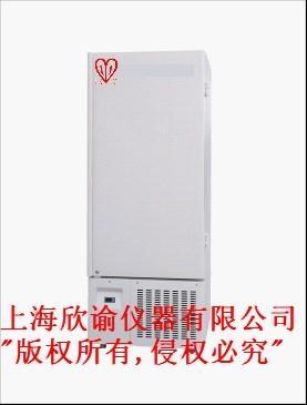 欣諭低溫冰箱XY-30-50L立式實驗室低溫冰箱 1